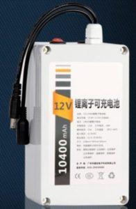 LEDビジョン/ホログラム LED ファン -BATTERY-1-」
